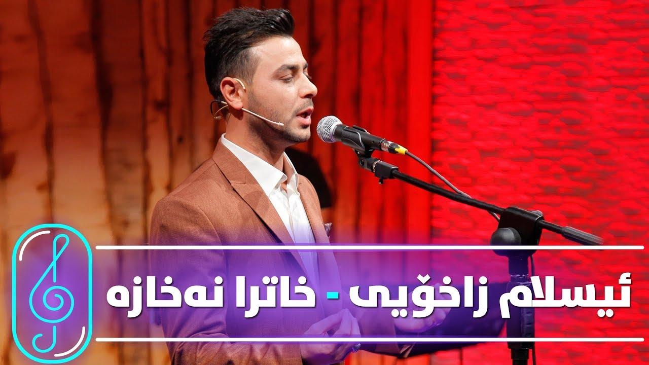 Islam Zaxoyi - Xatra Naxaza (Kurdmax Acoustic)