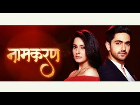 Naamkarann full episode 07/12/2017