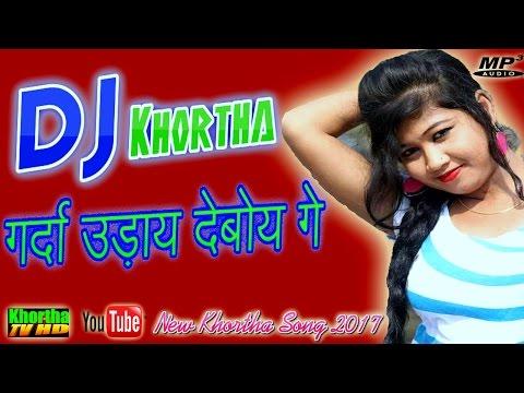 Garda Udaai Deboi Ge || Dj Khortha Song (Singer Satish)