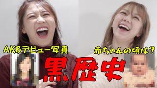 村重杏奈:HKT48/TWIN PLANET 所属Twitter  https://twitter.com/HKT48...
