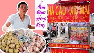 Xe Há Cảo của ông chú Người Hoa bán cả ngàn viên ngày trên vỉa hè Sài Gòn | Saigon Travel