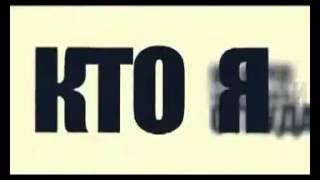 dino mc47   нам говорят запрещенный к показу в России клип