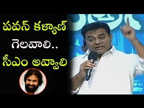 Minister KTR about Pawan kalyan Janasena @ Mana Hyderabad   Mana Andari Hyderabad