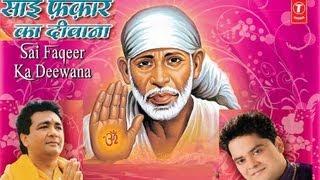 Amiri Ka Parda By Pankaj Raj [Full Song] I Sai Faqeer Ka Deewana