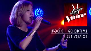 เปอติ๊ด ญาดา - Goodtime [ Cut Version ] The Voice Season 4