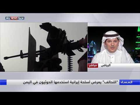 تنسيق إيراني قطري لتجنيب الحوثيين الهزيمة  - نشر قبل 32 دقيقة