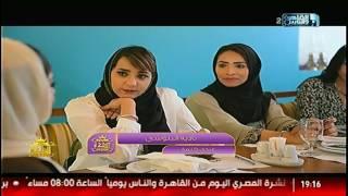 الملكة| مرحلة المواجهة | نادية - حسناء - سيرين