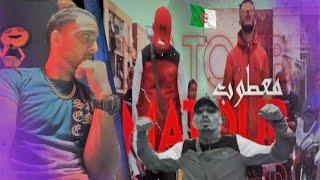 Mc Pissco Ft. Phobia Isaac - Ma3toub -REACTION😱🇲🇦🇩🇿🇪🇸🤫