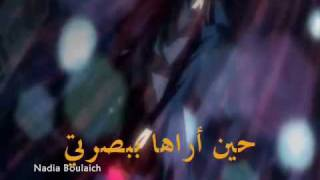 Black cat arabic lyrics