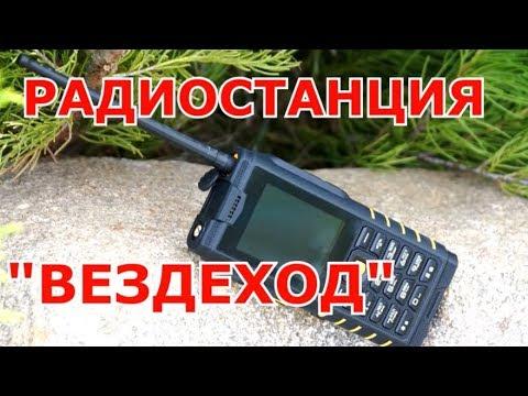 Купить китайский защищенный телефон | купить водонепроницаемый телефон в киеве ✅ гарантия 24 меc | land rover | jeep | blackview.