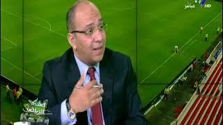 أحمد عبد الله : علاقتي بمرتضي منصور رائعة ومشكلة قائمة أحمد سليمان في التشكيك المستمر
