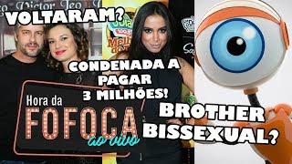 🔥BBB18 teria participante bissexual. Quem?  Victor Chaves reatou com a ex?   Anitta X Ex-empresária