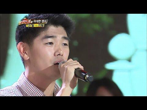 【TVPP】Eric Nam - Set Fire To The Rain + Happy Me, 에릭남 - 셋 파이어 투 더 레인 + 행복한 나를 @ Star Audition