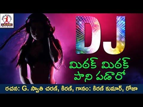 Super Hit Banjara DJ Songs | Matak Matak Banjara DJ Song | Lalitha Audios And Videos