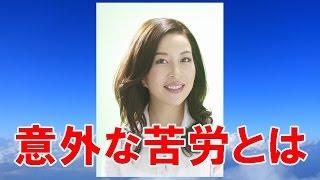 女優の真矢ミキ(51)がなんともイイ感じである。舞台やドラマ、映画...