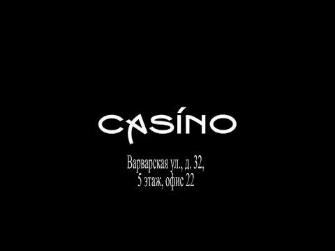 Платья Казино Арт (CasinoArt) в Нижнем Новгороде