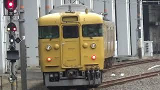 【国鉄型車両の楽園】岡山駅にやってくる国鉄型車両たち