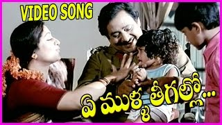 Ye Mulla Theegallo Song - Chinnodu Telugu Video Song - Sumanth , Charmi Kaur