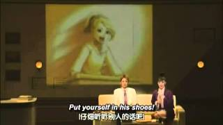 phoenix wright ace attorney the truth reborn the musical w english subtitles