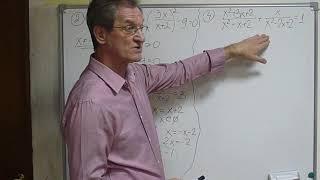 Дробно рациональное уравнение-4 уровня 13 задания ЕГЭ.