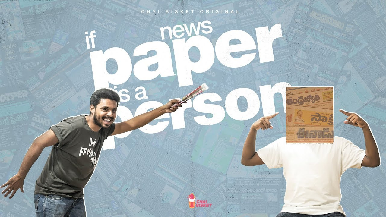 if-news-paper-is-a-person-chai-bisket-humour