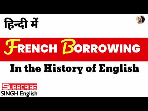 French Borrowing In The History Of English In Hindi || French Loan Words In English