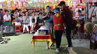 양푼이품바 동전인생 팬카페 회원 생일 축하 단체난타 일산 해수욕장 0713