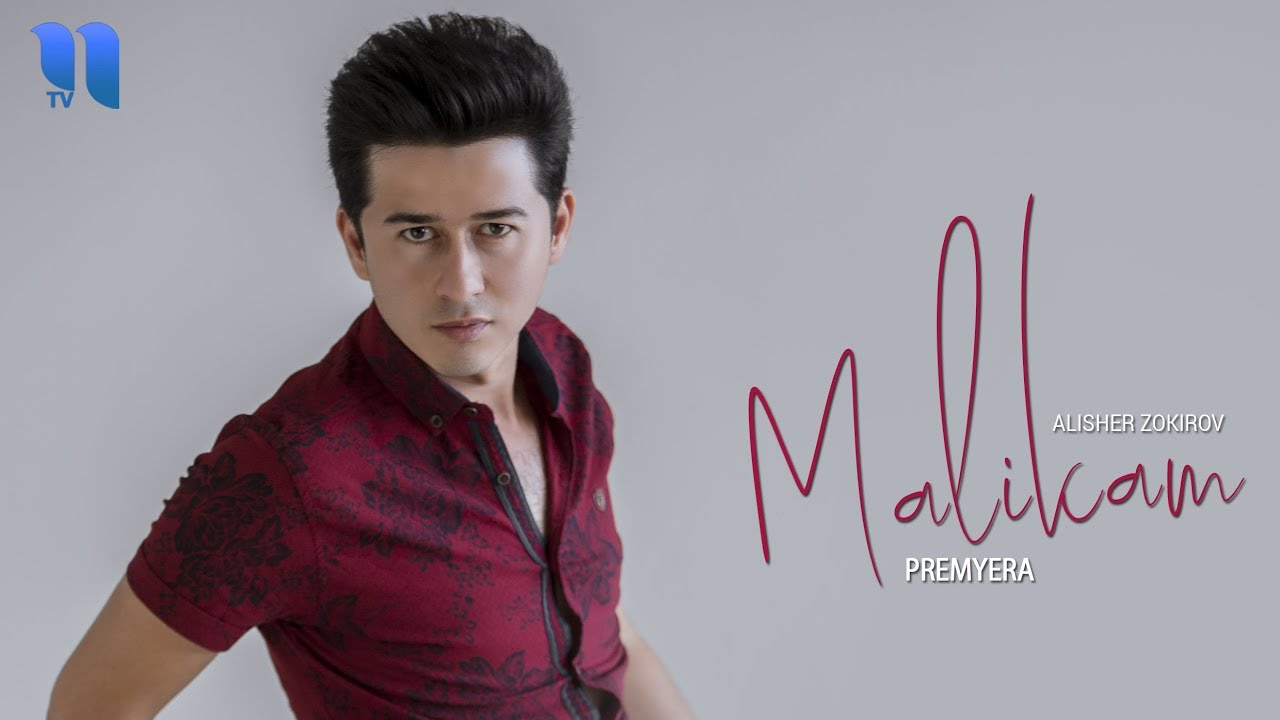 Alisher Zokirov - Malikam | Алишер Зокиров - Маликам (music version)