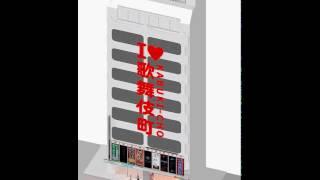 ベクターワークスを使った3Dデザインイメージ作成サービス - 興和サイン