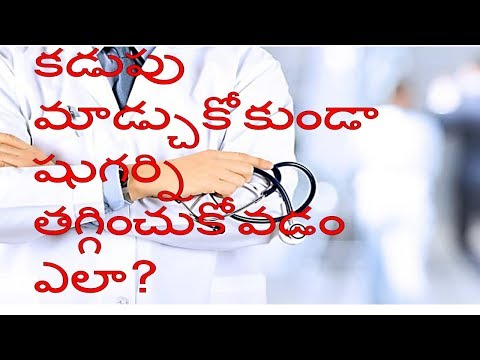 treatment-for-diabetes-+-best-diet-in-తెలుగు|all-in-one-information|by-doctors|-best-and-useful|