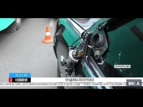 ТРК ВіККА: У Черкасах водій після ДТП «викрав» потерпілу