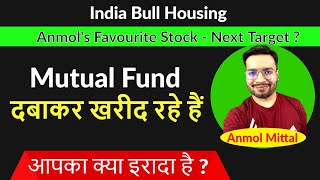 India Bull Housing Share Ready To Move ? || Bulk Deal || Anmol's Favourite Stock #Shorts