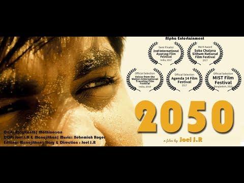 2050 An Awarded Short Film