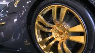 Prestige Cars, Abu Dhabi
