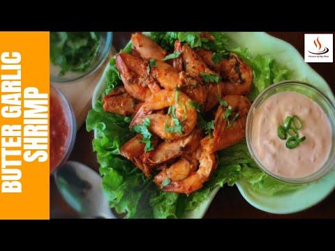 Butter Garlic Shrimp/ Prawn   Restaurant Style Garlic Shrimp   Quick & Easy Shrimp   Stir Fry Shrimp