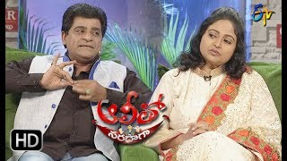 Alitho Saradagaa – Chit Chat Show – With Divyavani – 26th Jun