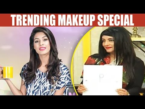 Mehekti Morning With Sundus Khan - 13 March 2018   ATV