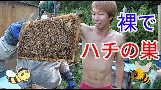 """この""""旅BAR TV""""日本一のyoutuber道!へかける""""1つの""""想い】 「ぼくらの..."""