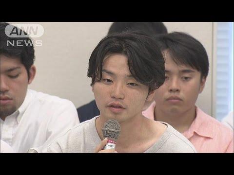 SEALDsが最後の会見「最先端に2年も3年もいることはダサい」「すべてを出し切った」「これで終わりじゃない」