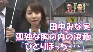 田中みな実で作品作り、Youtubeを無料で学んで月収36万円を稼ごう。下記...