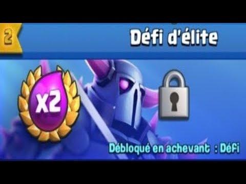 Clash Royale / ON EXPLOSE LE DEFI D'ÉLITE DOUBLE ELIXIR #2
