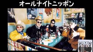 【ラジオ】 Dragon Ashのオールナイトニッポン.com 2002年01月26日O.A ...