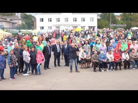 Харовск отметил юбилейный день рождения