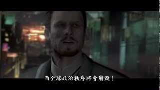 "Resident evil 6 Mini-Series- EP12 ""Kith And Kin"""