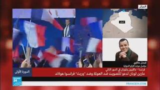 كيف تمت متابعة الانتخابات الفرنسية في الجزائر؟