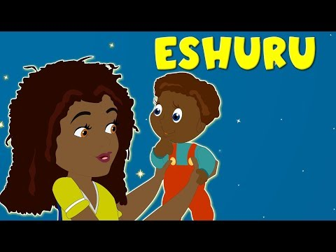 Eshururu እሹሩሩ ልጄ   እሹሩሩ ልጄ ፪  Amharic Lullaby
