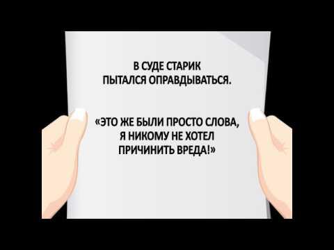 Поучительная история о том Почему нельзя врать! Александра Сотникова