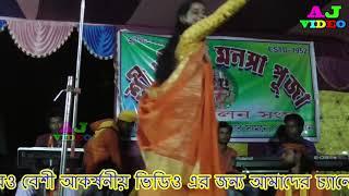 Chandra Das Baul,Song-Milon Hobe Koto Dine Amar Moner Manuser Sone