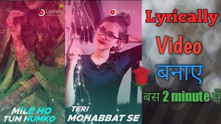Lyrical.ly se video kaise banate hai | How to use lyrical.ly app