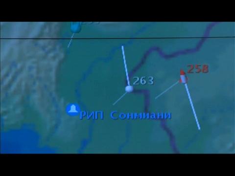 Protected Skies: Russia Installs Three New Anti-missile Radar Stations